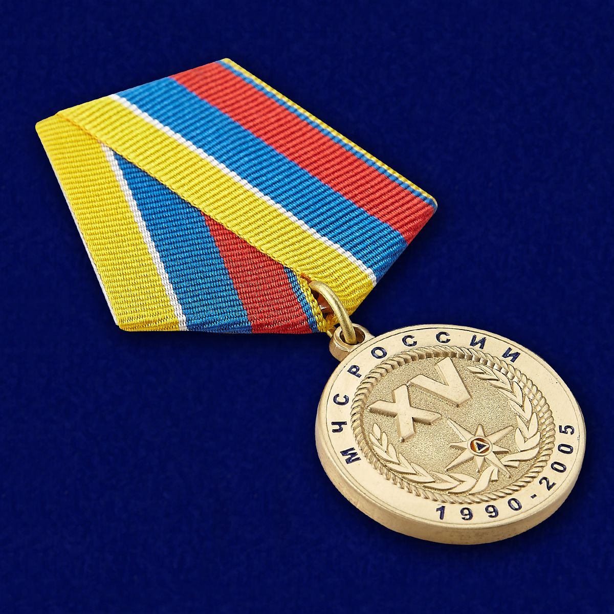 Медаль МЧС РФ «За особые заслуги» - общий вид