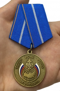 "Медаль МЧС РФ ""За усердие"" - вид на ладони"