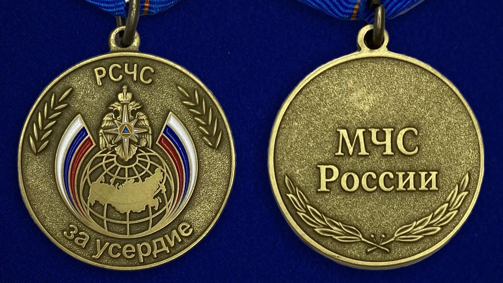 """Медаль МЧС РФ """"За усердие"""" - аверс и реверс"""