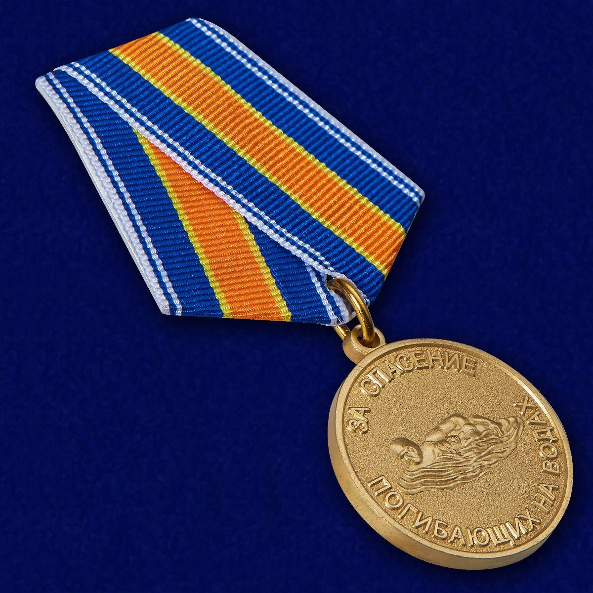 Медаль МЧС России За спасение погибающих на водах - общий вид