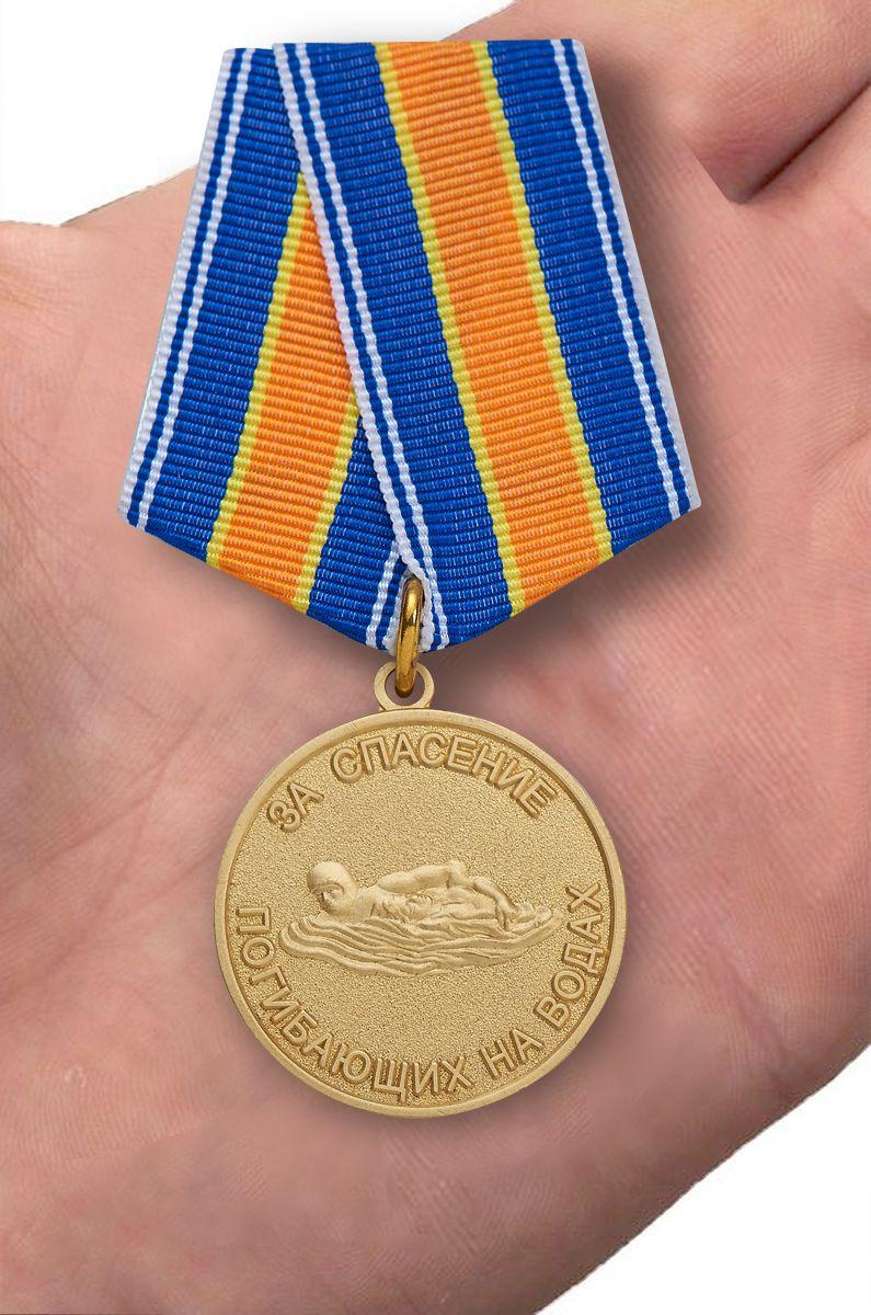 Медаль МЧС России За спасение погибающих на водах - вид на ладони