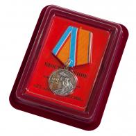 """Медаль """"МЧС России 25 лет"""" в футляре из флока темно-бордового цвета"""