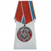Медаль МЧС России 30 лет на подставке