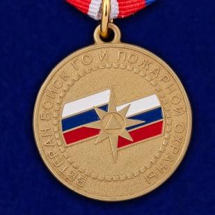 Медаль МЧС России Ветеран войск ГО и пожарной охраны -