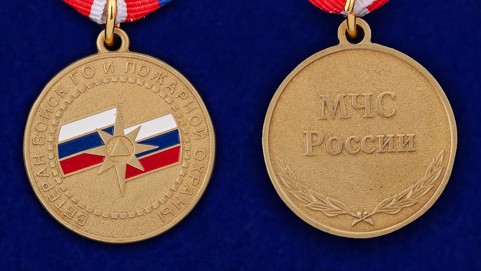 Медаль МЧС России Ветеран войск ГО и пожарной охраны - аверс и реверс