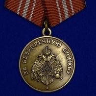 Медаль МЧС «За безупречную службу»