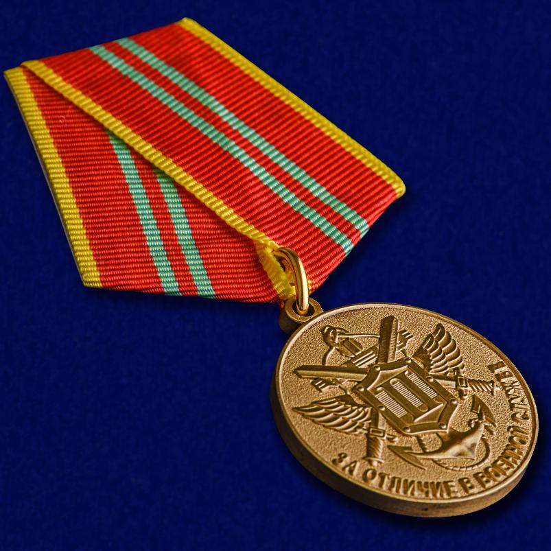 Медаль МЧС России За отличие в военной службе 2 степени - общий вид