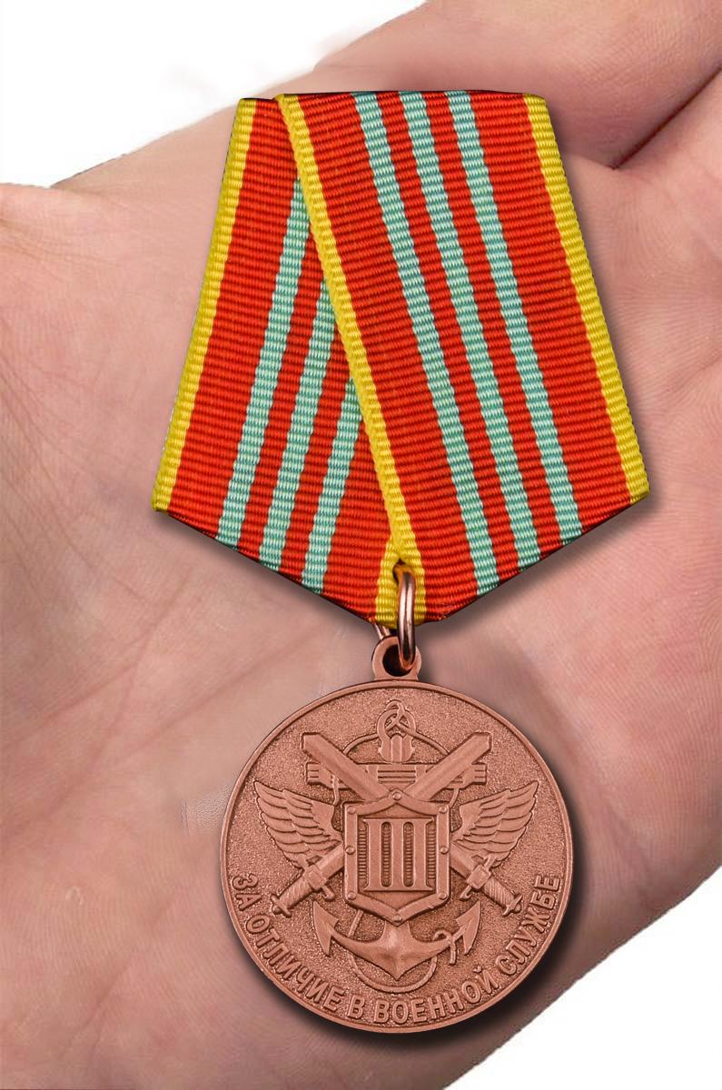 """Медаль МЧС России """"За отличие в военной службе"""" 3 степени - вид на ладони"""