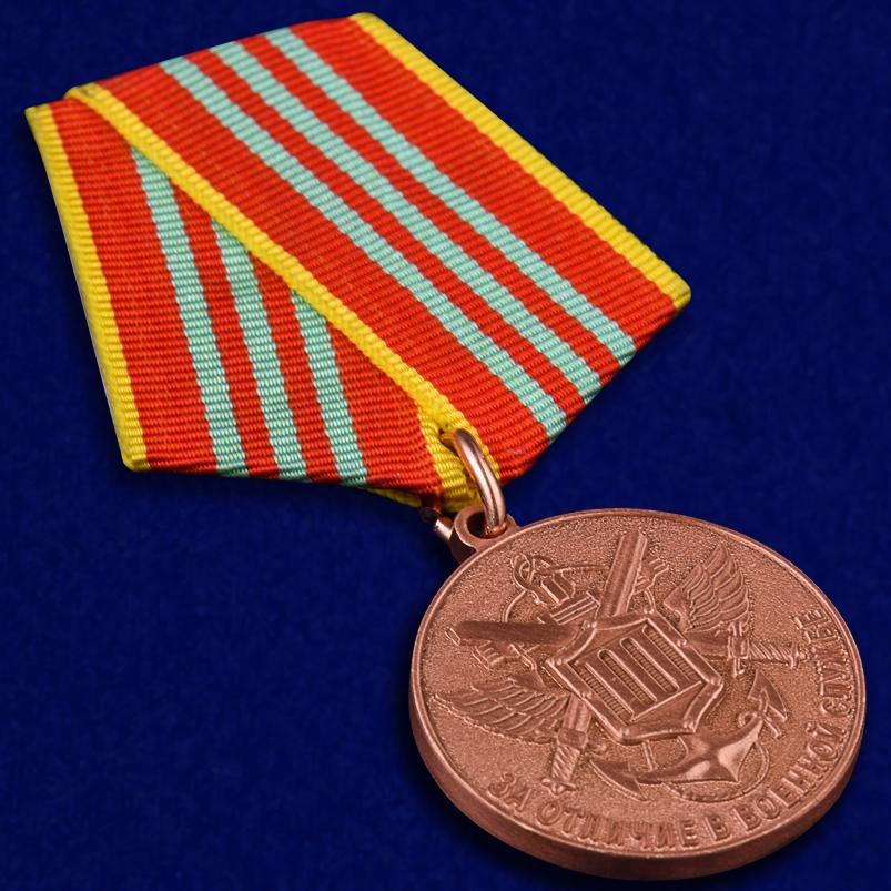 """Медаль МЧС России """"За отличие в военной службе"""" 3 степени - общий вид"""