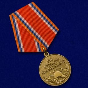 Медаль МЧС России За отвагу на пожаре - общий вид
