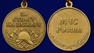 Медаль МЧС России За отвагу на пожаре - аверс и реверс