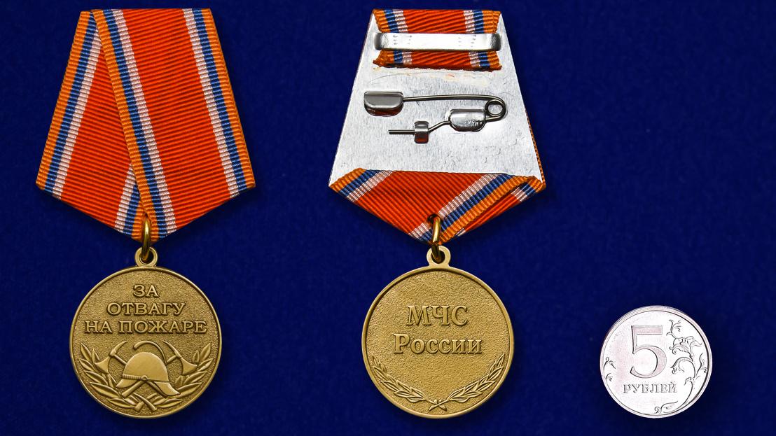Медаль МЧС России За отвагу на пожаре - сравнительный вид