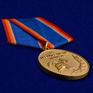 Медаль МЧС России За предупреждение пожаров - общий вид