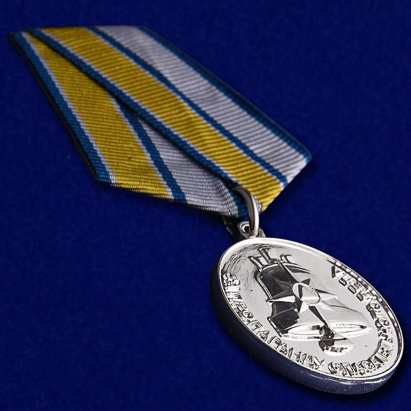 Медаль МЧС России За пропаганду спасательного дела - общий вид