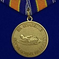 """Медаль """"За спасение погибающих на водах"""""""