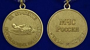 """Медаль """"За спасение погибающих на водах"""" - аверс и реверс"""
