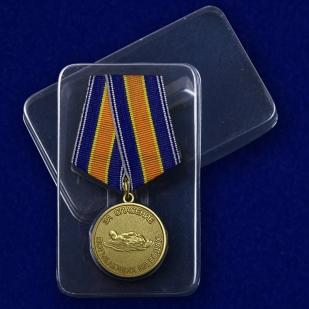 """Медаль """"За спасение погибающих на водах"""" в футляре прозрачном"""