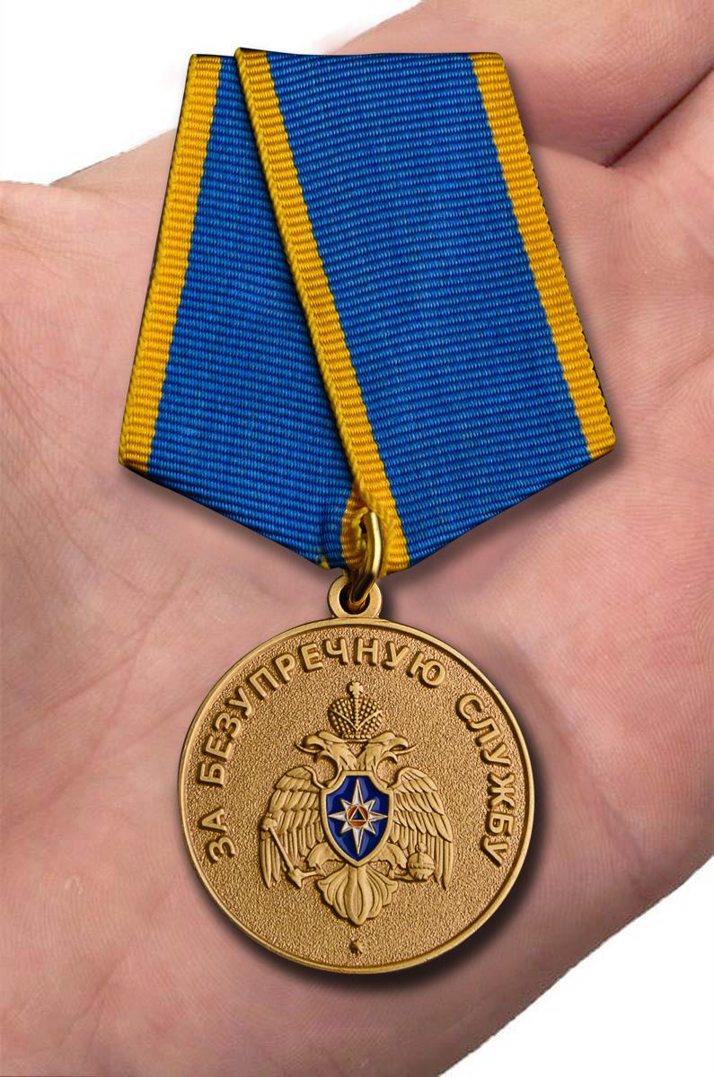 Медаль МЧС За безупречную службу - на ладони