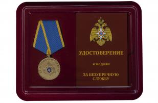 Медаль МЧС За безупречную службу
