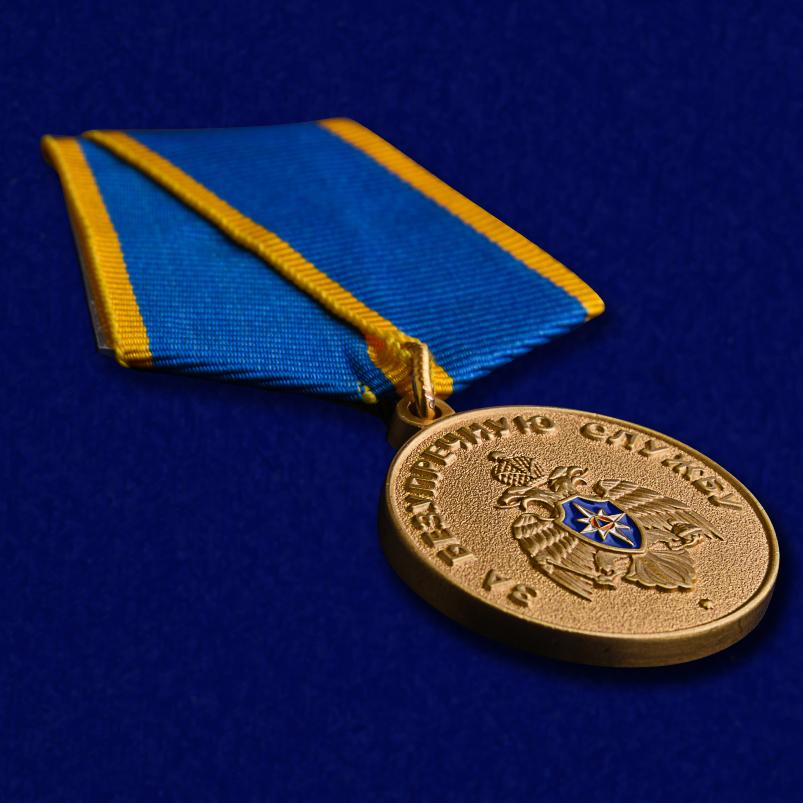 Медаль МЧС За безупречную службу - общий вид