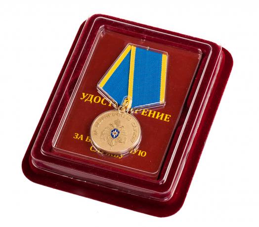 """Медаль МЧС России """"За безупречную службу"""""""