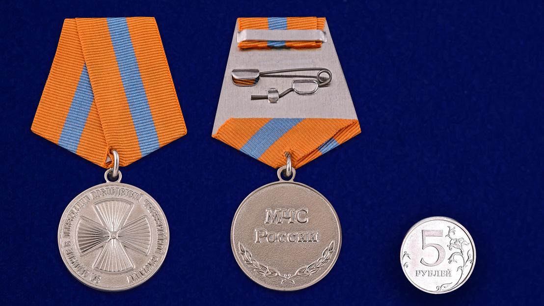 Медаль МЧС «За отличие в ликвидации последствий ЧС» - сравнительный размер