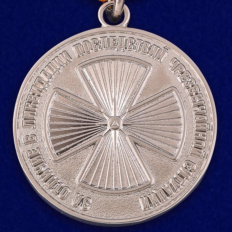 Медаль МЧС «За отличие в ликвидации последствий ЧС»-лицевая сторона