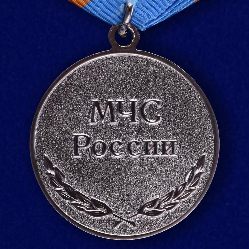 Медаль МЧС «За отличие в службе» 1 степень - оборотная сторона