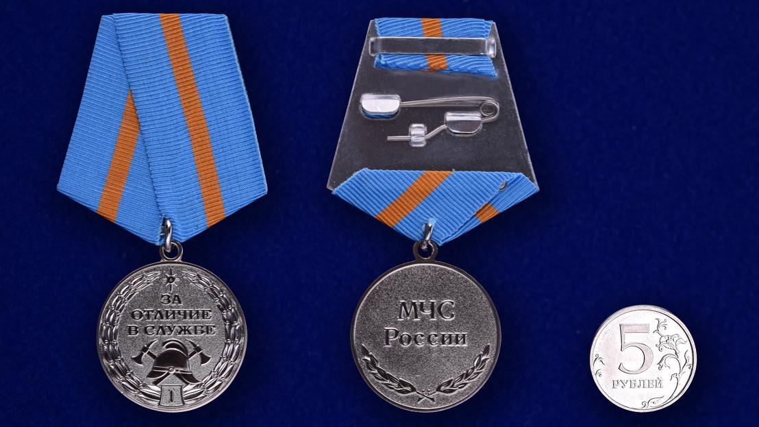 Медаль МЧС «За отличие в службе» 1 степень - сравнительный размер