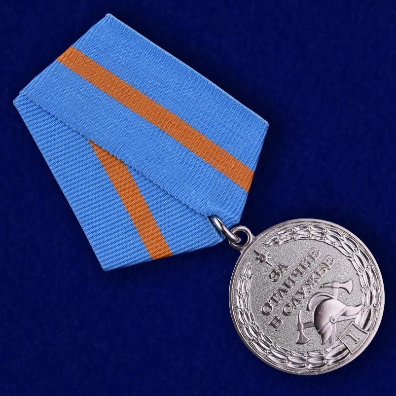 Медаль МЧС «За отличие в службе» 1 степень - вид под углом