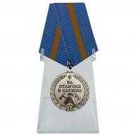 Медаль МЧС За отличие в службе 1 степени  на подставке