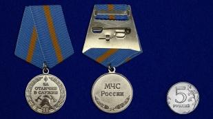 Медаль МЧС За отличие в службе 1 степени  на подставке - сравнительный вид
