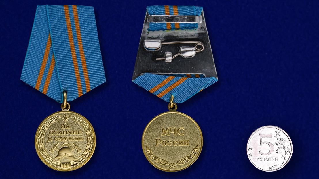 Медаль МЧС За отличие в службе 2 степени - сравнительный вид