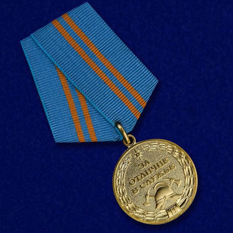 Медаль МЧС За отличие в службе 2 степени - общий вид