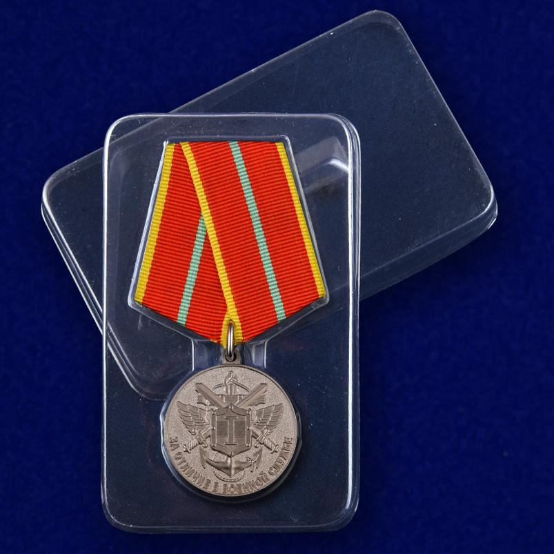 Удостоверение к медали МЧС За отличие в военной службе 1 степень в футляре