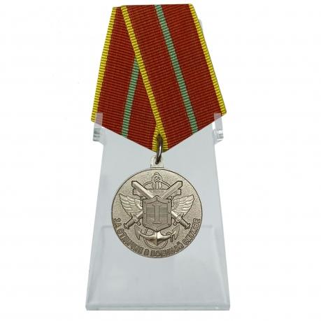 Медаль МЧС За отличие в военной службе 1 степень на подставке
