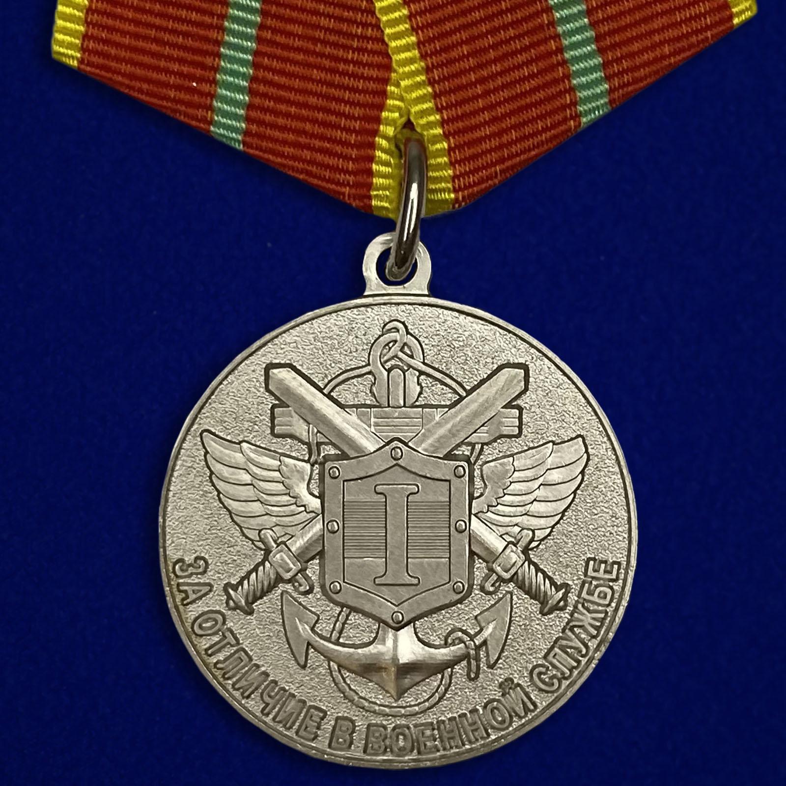 Купить медаль МЧС За отличие в военной службе 1 степень на подставке онлайн