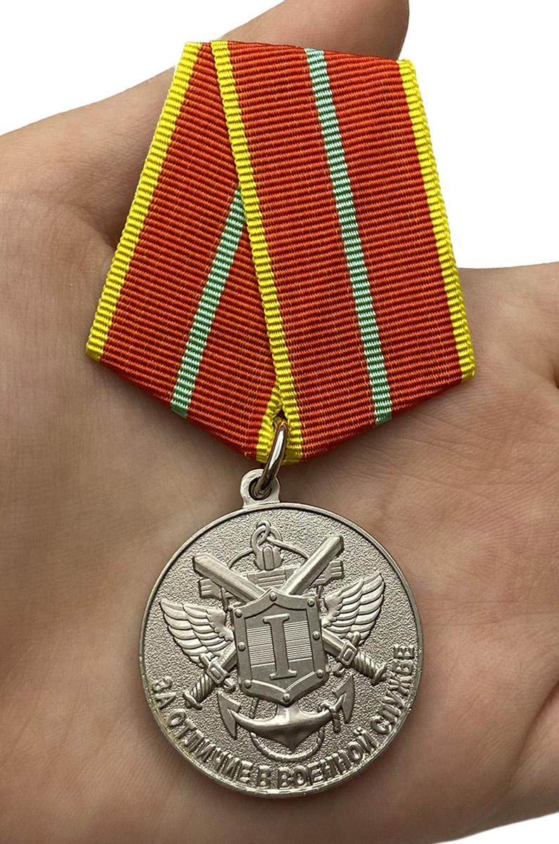 Медаль МЧС За отличие в военной службе 1 степень на подставке - вид на ладони