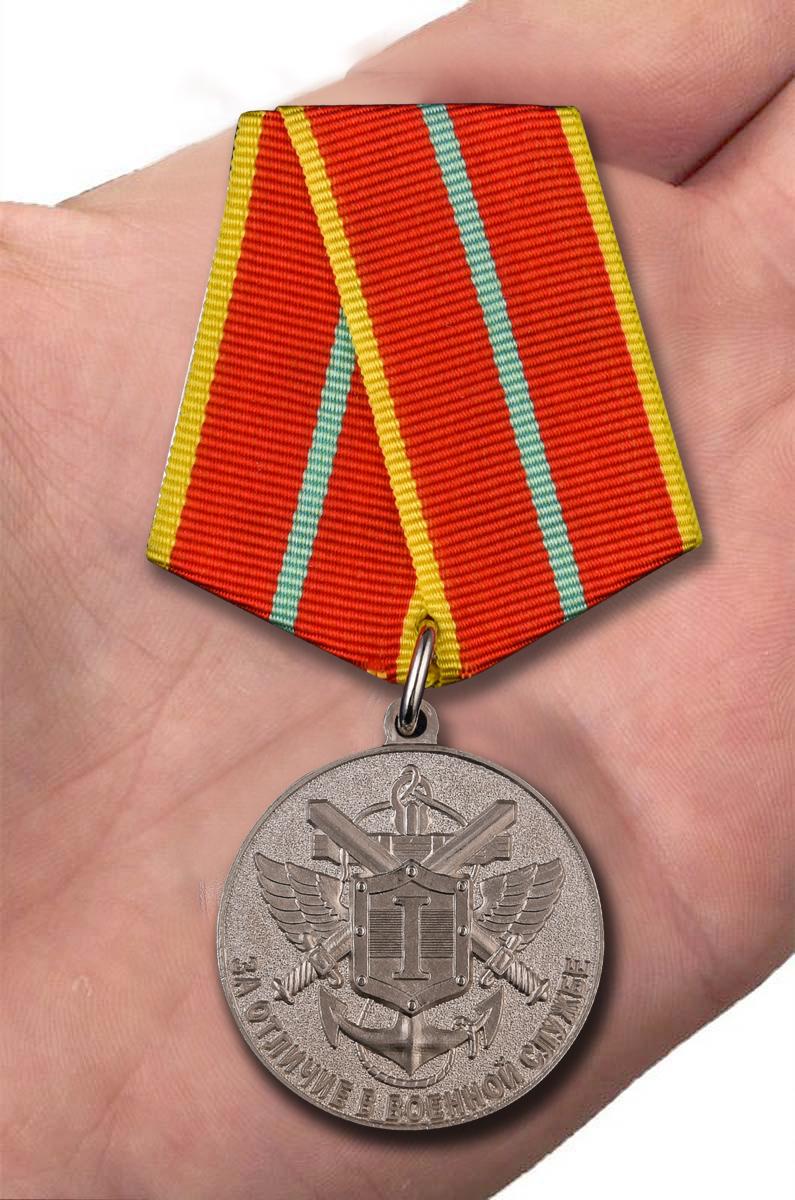 Медаль МЧС За отличие в военной службе 1 степени - вид на ладони
