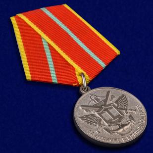 Медаль МЧС За отличие в военной службе 1 степени - общий вид