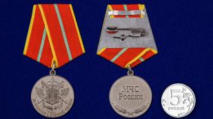 Медаль МЧС За отличие в военной службе 1 степени - сравнительный вид