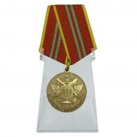 Медаль МЧС За отличие в военной службе 2 степень на подставке