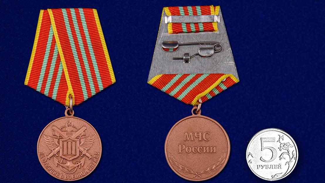 Медаль МЧС За отличие в военной службе 3 степень по выгодной цене
