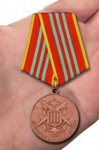 Заказать медаль МЧС За отличие в военной службе 3 степень