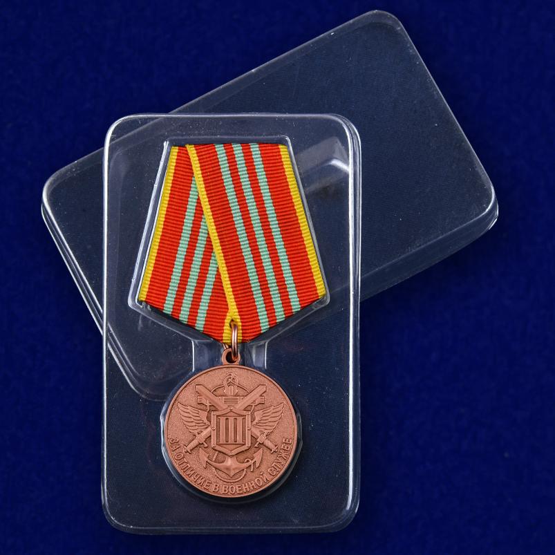 Медаль МЧС За отличие в военной службе 3 степень с доставкой