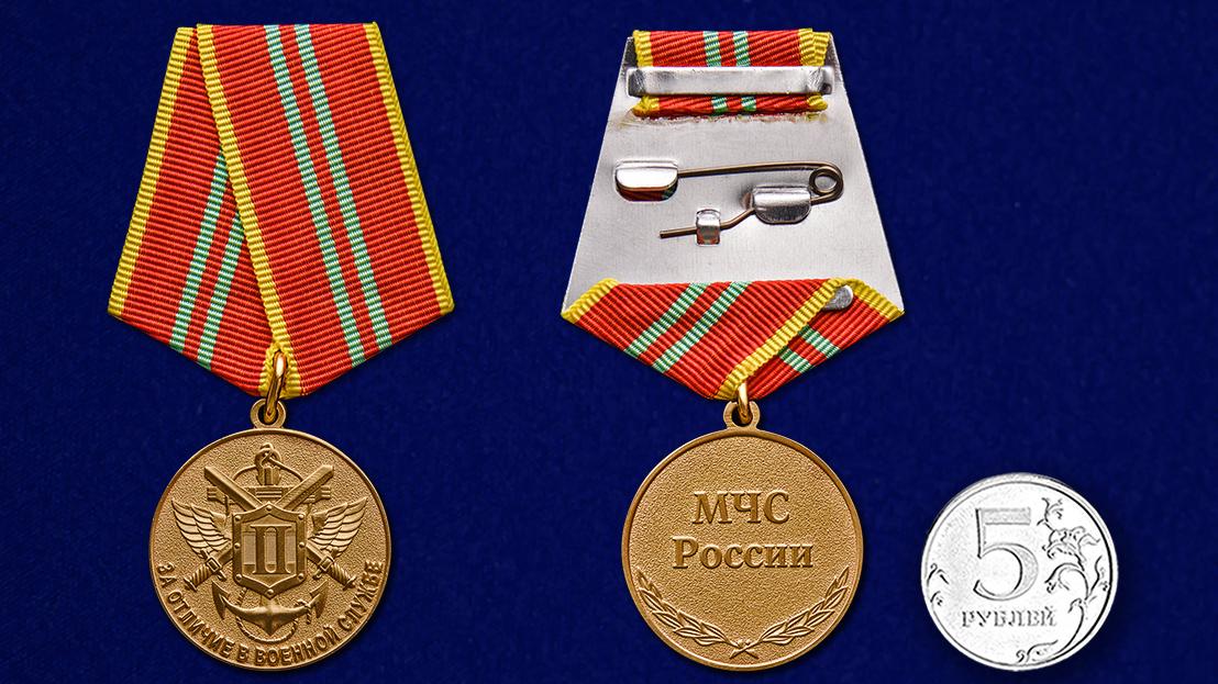 """Медаль МЧС """"За отличие в военной службе"""" (2 степень)"""