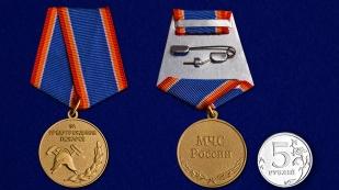 Медаль МЧС За предупреждение пожаров на подставке - сравнительный вид