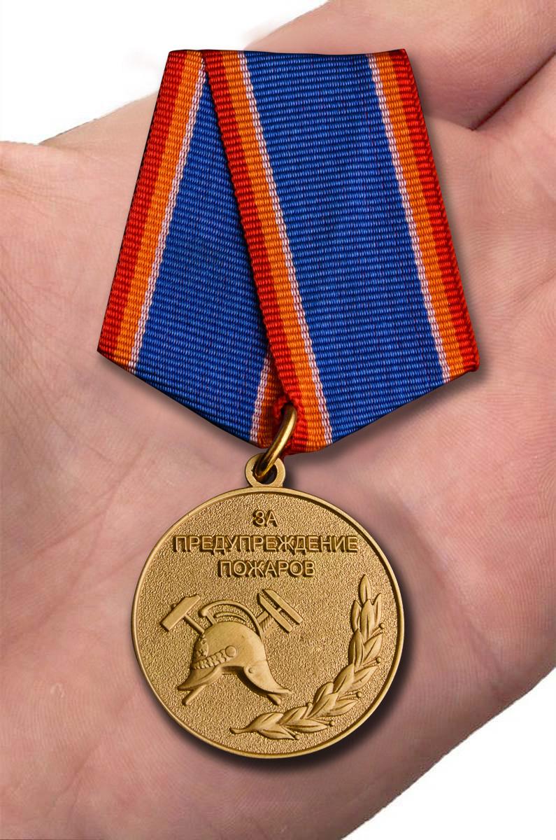 Медаль МЧС За предупреждение пожаров на подставке - вид на ладони