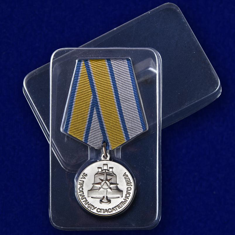 "Медаль МЧС ""За пропаганду спасательного дела"" в футляре"