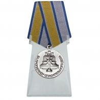 Медаль МЧС За пропаганду спасательного дела на подставке